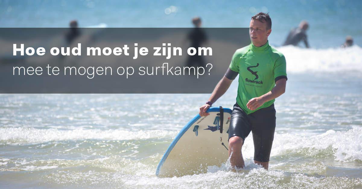 mee-mogen-surfakmp